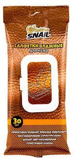 <b>Салфетки влажные Golden Snail</b> для кожи, GS 0401 - купить по ...