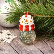 """<b>Новогоднее подвесное украшение</b> """"Богатства в Новом году"""", 6,3 см"""