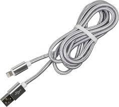 Купить <b>Кабель REDLINE</b> Lightning (m), USB A(m), 2м ...