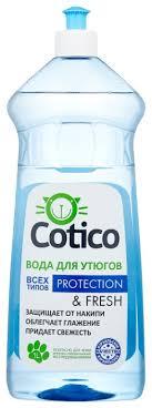 <b>Вода</b> парфюмированная <b>Cotico</b> для <b>утюгов</b> — купить по выгодной ...