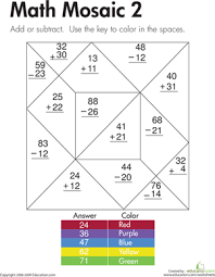 Math Mosaic | Worksheet | Education.comSecond Grade Addition Subtraction Worksheets: Math Mosaic
