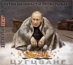 Россия может начать войну в любом регионе под видом защиты русскоязычных, - МИД - Цензор.НЕТ 5747