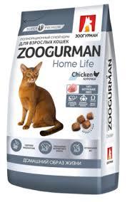 <b>Зоогурман сухой корм</b> для кошек домашнего содержания,с курицей