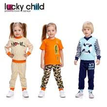 <b>Одежда для мальчиков</b>, купить по цене от 245 руб в интернет ...