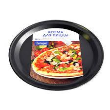 <b>Форма</b> для пиццы Erringen 26 см | Интернет-магазин Хоттермикс