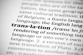 """Résultat de recherche d'images pour """"Translation"""""""