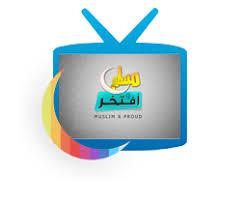 البرامج الاسلامية