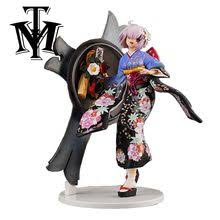 <b>Fate Grand Order Kimono</b> Promotion-Shop for Promotional Fate ...
