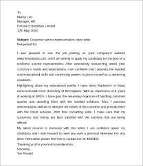 Sample Cover Letter For A Job In A Bank   LiveCareer com