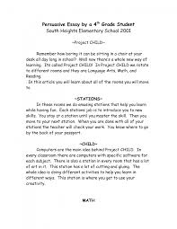 how to write essay th grade essay topics cover letter example of a persuasive essay good