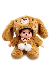 """Мягкая игрушка """"<b>Малыш в костюме</b> Кролика"""" Lovely Joy 6875212 ..."""