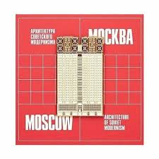 Дипломы, <b>медали</b>, значки в Санкт-Петербурге: купить в интернет ...