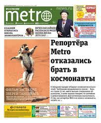 20170410_ru_metrokazan by Metro Russia - issuu