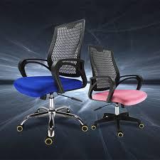 High Quality Fashion Simple Portable Office Chair Breathable <b>Mesh</b> ...