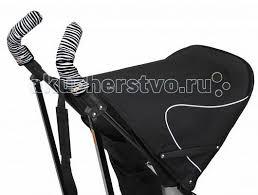 <b>Чехлы CityGrips</b> на ручки для коляски-трости <b>Choopie</b> — купить в ...