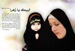 نتیجه تصویری برای همه چی درباره حجاب