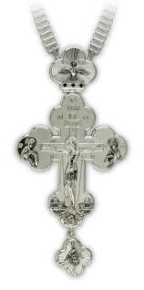 <b>Крест</b> наперсный серебряный с цепью, украшен <b>фианитами</b> ...