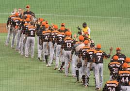 Nazionale di baseball dei Paesi Bassi