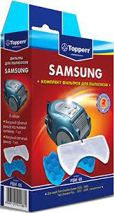 <b>Набор фильтров Topperr</b> 1115 FSM 65 купить в интернет ...