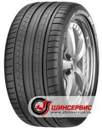 Летние <b>шины Dunlop</b> SP <b>Sport MAXX</b> GT 600 <b>255/40</b> R20 97Y ...