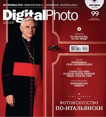 Digital photo 099 2011 07 by alier - issuu