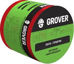 <b>Лента</b>-<b>герметик Grover битумная</b> красная 3м х 10см - купить в ...