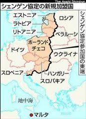 「シェンゲン協定」の画像検索結果