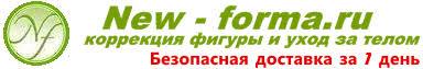 Интернет магазин <b>New</b>-Forma в Москве.