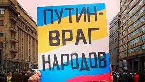 Украинцы продемонстрировали миру прекрасный пример храбрости и верности свободе, - Керри - Цензор.НЕТ 2758