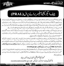ceo vacancy at pral in islamabad express on jan  ceo vacancy at pral 2013