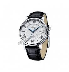 <b>Мужские серебряные часы</b> Limited Edition <b>SOKOLOV</b>