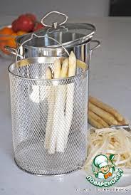 <b>Кастрюля для варки спаржи</b>: Группа Приобретения кухонные и ...