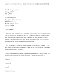 cover letter examples ideas what to put in a resume for job cover letter examples ideas what to put in a resume for job position customer service