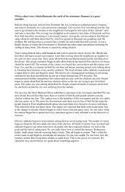 icse essays com