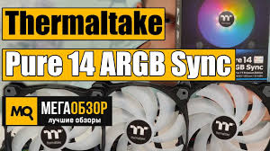 <b>Thermaltake Pure 14</b> ARGB Sync обзор <b>вентиляторов</b> - YouTube