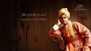 swami vivekananda jayanti whatsapp dp photos swami vivekananda quotes 1920x1080 resolution 1920x1080