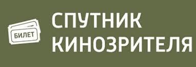 Спутник Кинозрителя Season 2 Air Date