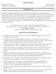 30 Printable Resume For Substitute Teacher Position Vntask Com