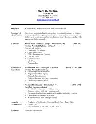 entry level medical assistant resume best business template entry level medical assistant resume experience resumes for entry level medical assistant resume 6298