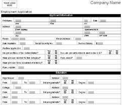 application template anuvrat info application templates monksapce