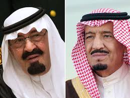 Image result for SALMAN saudi king photos