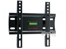 <b>Кронштейн Arm Media Plasma-5</b> (до 40кг) Black