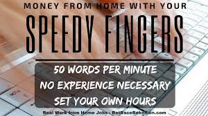 fast typist work from home no experience necessary real work work from home transcription no experience necessary ratracerebellion com