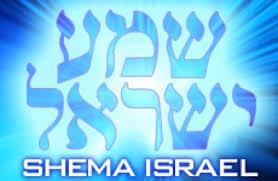 Résultats de recherche d'images pour «Shema Israel»
