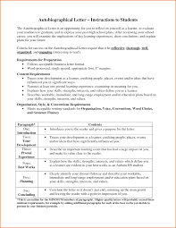 autobiography example essay for high school students resume pdf autobiography example essay for high school students autobiography lesson for middle school and high school autobiography