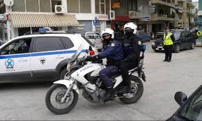 Αποτέλεσμα εικόνας για αστυνομια