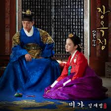 korean drama and movies:) - Pagina 3 Images?q=tbn:ANd9GcQzyeYWWpvPVqhV-op8wrO20-eycraBU-CR2ikNxW8KYzIW7Ftn_A