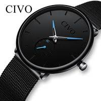 Find All China Products On Sale from <b>CIVO</b> Official Store on ...