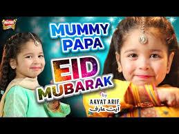 Aayat Arif | <b>Eid Mubarak</b> | New Eid Nasheed 2020 | Official Video ...