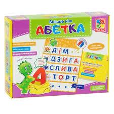 ROZETKA | Настольная игра <b>Vladi Toys</b> Больше чем Азбука укр ...